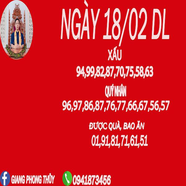 34b774e6e112114c4803