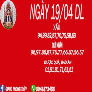 79a4d9d847b7b5e9eca6